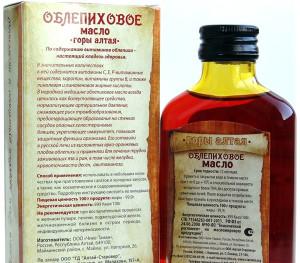 Фото облепихового масла, siblavka.ru