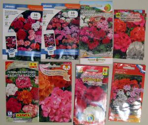 Фото различных семян пеларгонии, flickr.com