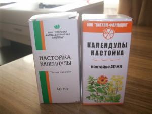 На фото - спиртовая настойка календулы, healhair.ru