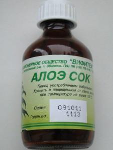 Фото лекарства из алоэ, ladylama.ru