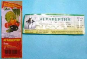 Фото аргавертина, floristics.org.ua