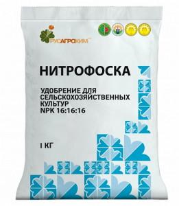 Фото минерального удобрения Нитрофоска, pettown.ru