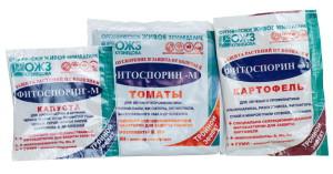 Фото биопрепаратов для защиты растений, emcooperation.ru