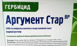 Фото гербицида сплошного действия, knkgroup.ru