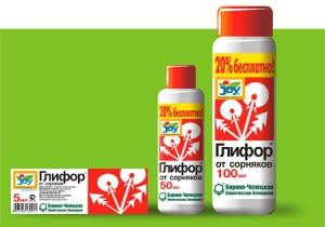 На фото - гербициды системные, dachnaya-zhizn.ru