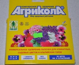 На фото - Агрикола для подкормки пышной гвоздики, otzovik.com