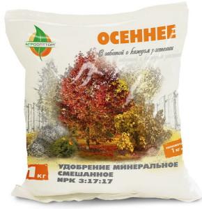 На фото - комплексное осеннее минеральное удобрение, agroopttorg.com