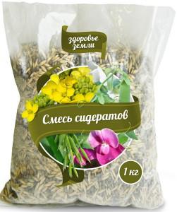 На фото - смесь сидератов для осенней подкормки сада, agroopttorg.com
