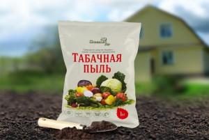 На фото - табачная пыль, hozvo.ru