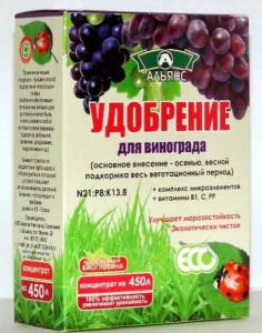 На фото - удобрение для винограда, ogorod.ua