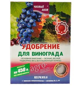 На фото - минеральное удобрение для винограда, agro-market.net