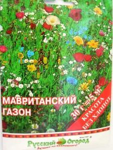 На фото - семена для мавританского газона, siderat.com
