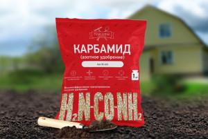 На фото - удобрение земли карбамидом, agroopttorg.com