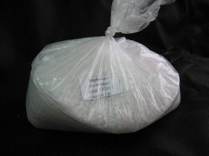 Фото карбамида в гранулах для подкормки огорода, zaporizhia.all.biz