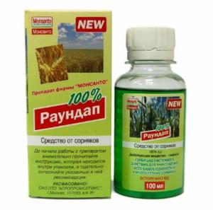 Фото гербицидов против сорняков, agrocontinent.com.ua