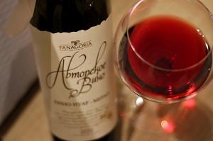 Фото вина из винограда Пино Нуар, kalevochka.livejournal.com