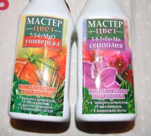 На фото - удобрение для подкормки фиалок, otzovik.com