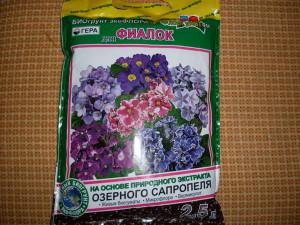 На фото - удобрение для фиалки, fialochka.rx22.ru