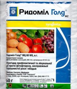 На фото - препарат Ридомил от милдью винограда, agro-store.com.ua