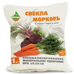На фото - минеральное удобрение для моркови, agroopttorg.com