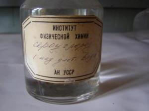 Фото летучего сероуглерода, chemistry-chemists.com
