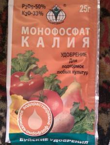 Фото удобрения фосфата калия, izhevsk.ru