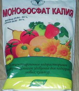 На фото - монофосфат калия, fialochka.rx22.ru