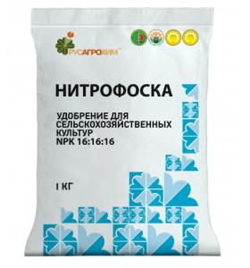 Фото нитрофоски для полива нарциссов, pettown.ru