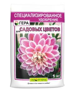 На фото - удобрение для садовых цветов, sad-ogorod.ru