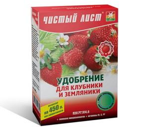 Фото удобрения для клубники после сбора урожая, kharkovskaya-obl.etov.com.ua