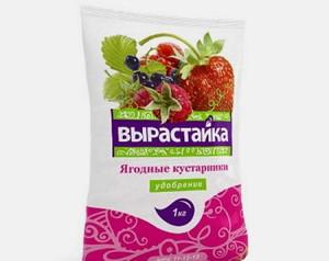 На фото - удобрения для осенней подкормки крыжовника, leroymerlin.ru