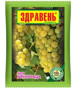 Фото минерального удобрения для винограда, vhoz.ru