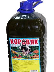 На фото - жидкое органическое удобрение из коровяка, kton.ru