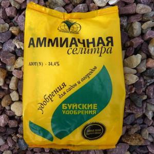 На фото - аммиачная селитра, uzhniy.ru