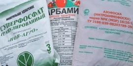 Азотные удобрения – определяем недостаток элементов в почве