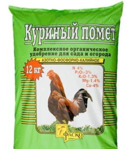Фото удобрения из птичьего помета, sad-sbor.ru