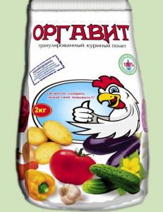 На фото - куриный помет, organicgrow.ru