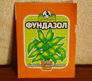 Фото фундазола для полива клематисов, orchids-lux.livejournal.com