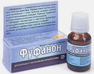 Фото химикатов для борьбы с бахчевой тлей, klop911.ru