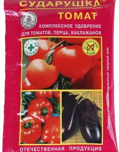 На фото - комплексные удобрения для томатов, atmagro.ru