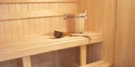 Как сделать полы в бане