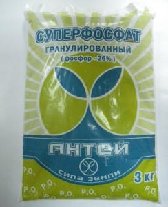 На фото - гранулированный суперфосфат для подкормки сахарной свеклы, sad-sbor.ru