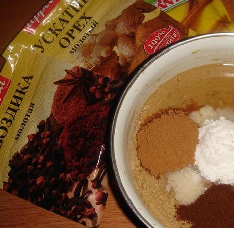 Что можно приготовить к чаю быстро и вкусно в домашних условиях из муки