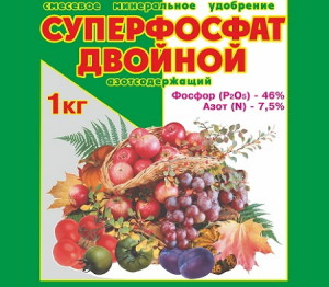 На фото - двойной суперфосфат, strgid.ru