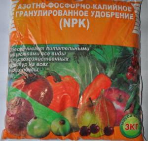 Фото азотно-фосфорно-калийного удобрения, tdpospelov.ru