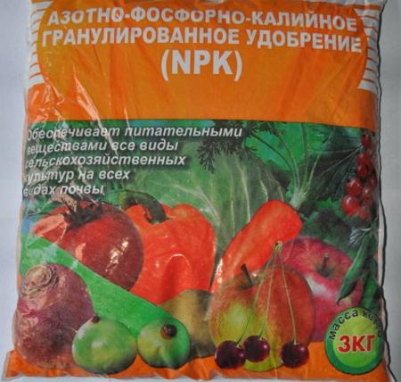 азотнофосфорное-калийное удобрение как использовать телефонная