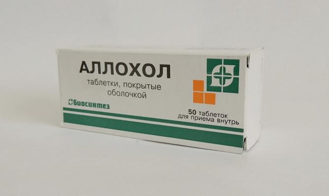 Таблетированная форма чеснока «Аллохол»