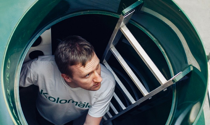Лестница для пластиковой камеры