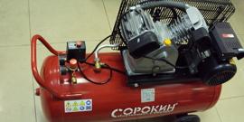 Поршневой компрессор – принцип работы и устройство различных типов агрегатов