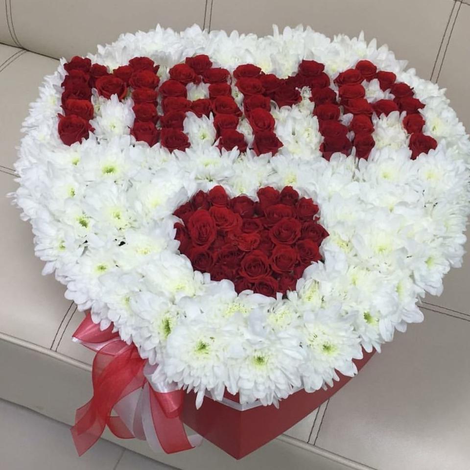 Цветы на юбилей маме